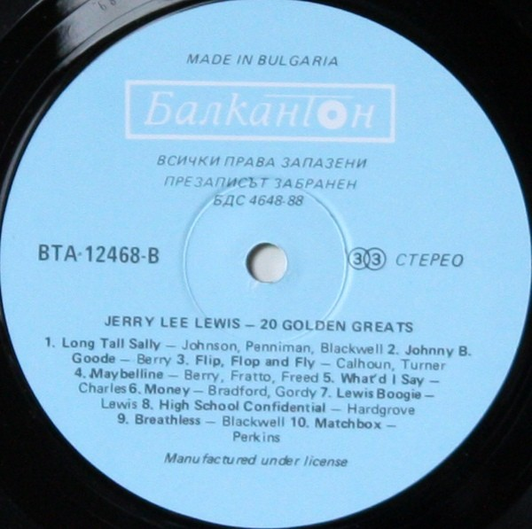 lewis vinyl cassette