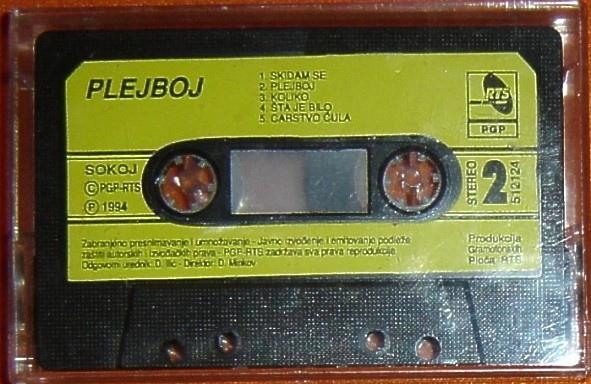 Plejboj cassette vinyl