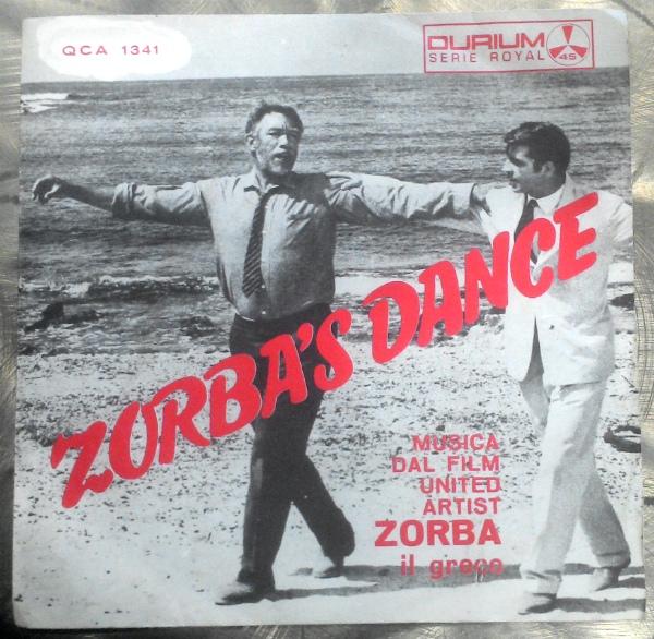 Zorba's Dance vinyl cassette