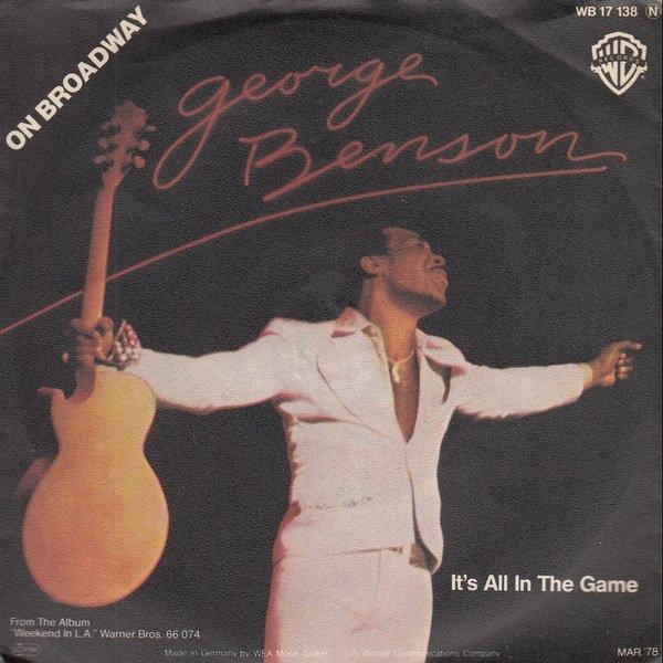 george benson vinyl cassette
