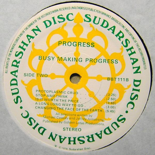 progress vinyl cassette